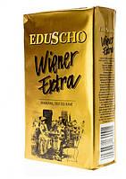 Кофе молотый Eduscho Wiener Extra 250гр.