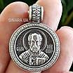Серебряная мужская ладанка Николай Чудотворец - Святой Николай кулон иконка серебро, фото 6