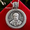 Серебряная мужская ладанка Николай Чудотворец - Святой Николай кулон иконка серебро, фото 3
