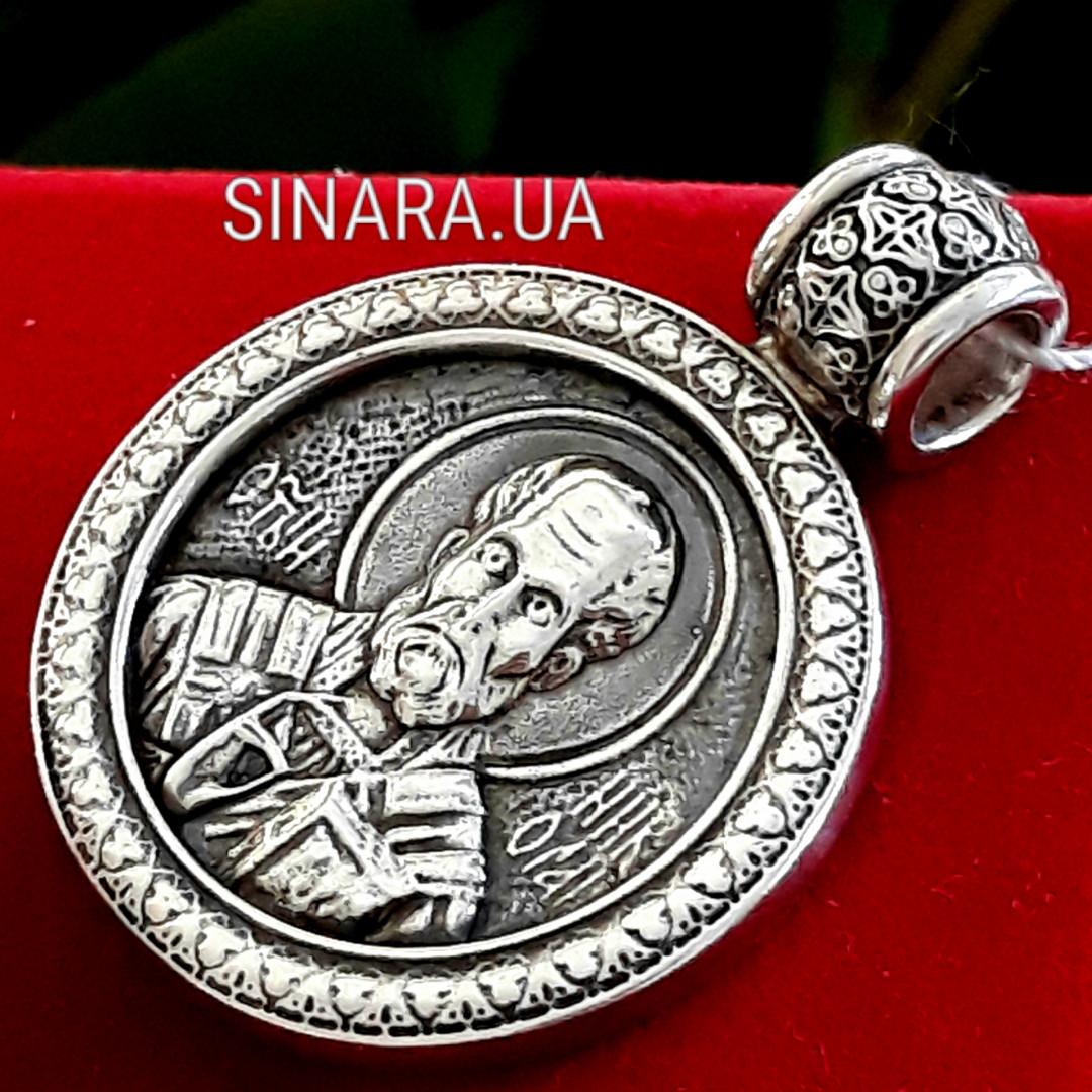 Серебряная мужская ладанка Николай Чудотворец - Святой Николай кулон иконка серебро