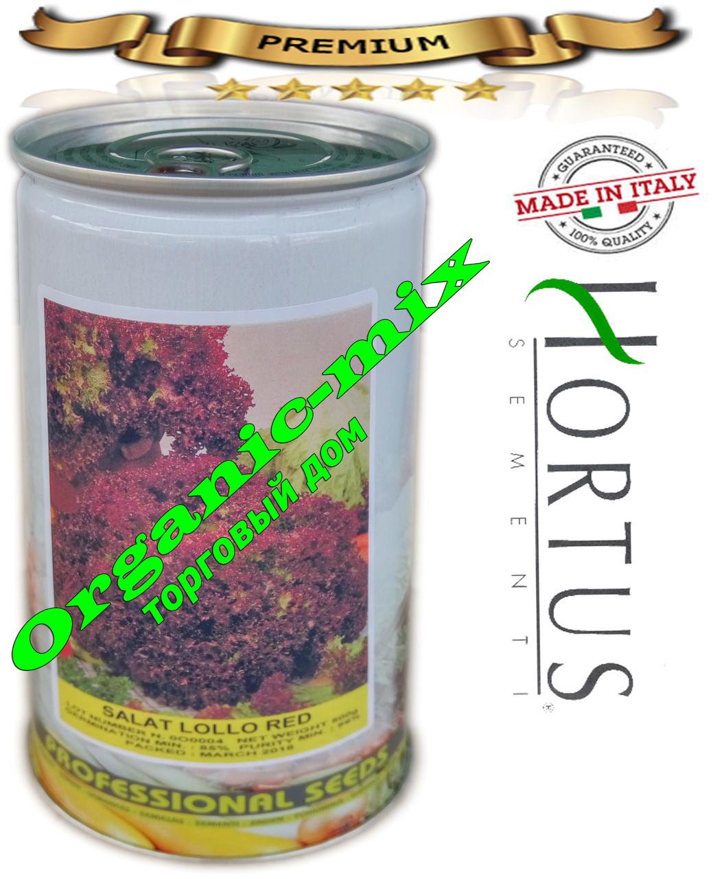 Семена салата Лолло Россо / Lollo Rosso ТМ «Hortus» (Италия), банка 500 грамм