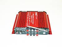 Усилитель Звука UKC DJ-450 - 4х канальный + Пульт, фото 1