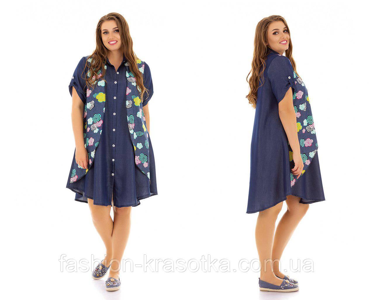 Нарядное платье- рубашка  ткань котон-джинс