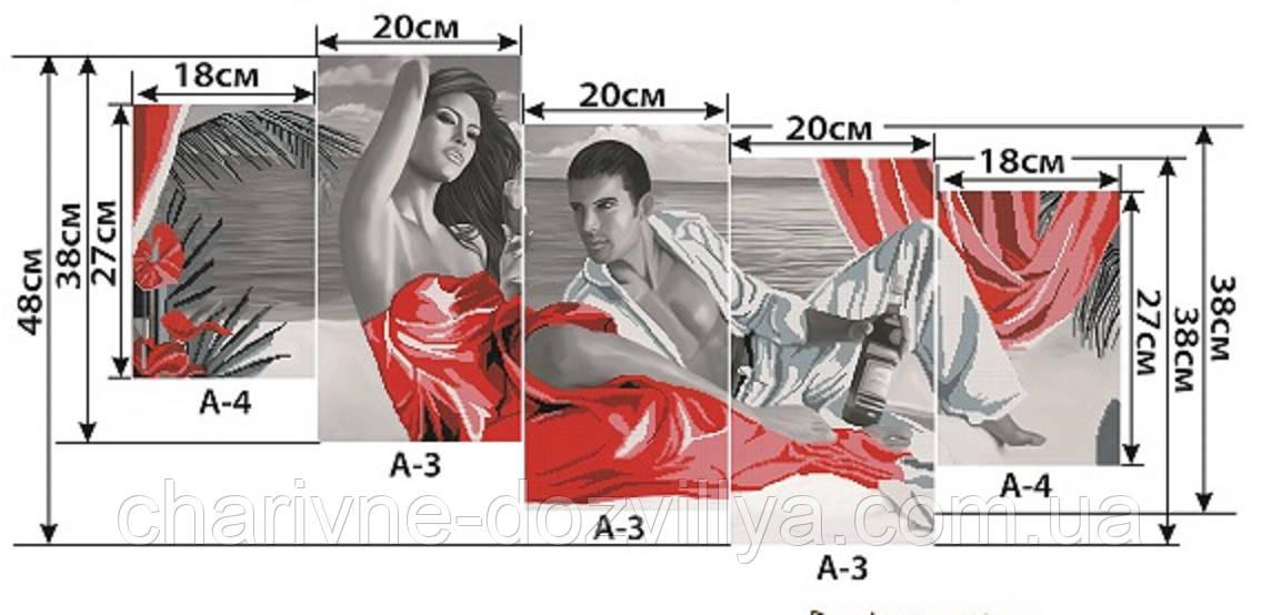 """Схема модульной картины для вышивки бисером на габардине """"На берегу моря"""""""