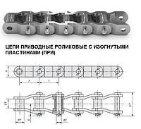 Цепи приводные ПРИ 78,1 - 36 000 ГОСТ 13568-75