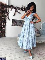 Женское нарядное платье мод.1102