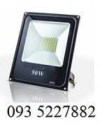 Прожектор светодиодный 70W