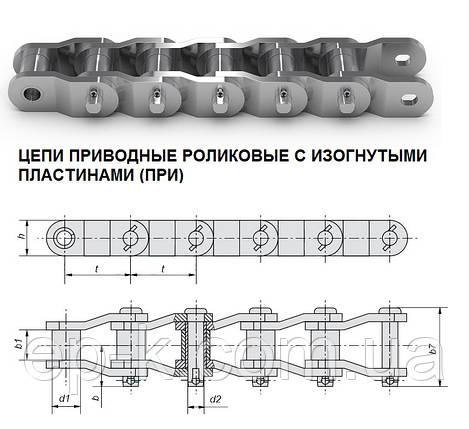 Цепи приводные ПРИ 78,1 - 40 000 ГОСТ 13568-97, фото 2