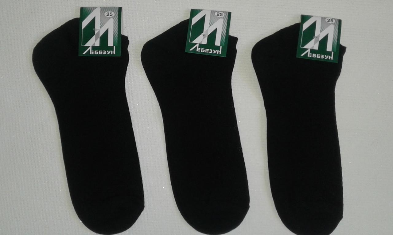 Носки мужские хлопок, сеточка, р.25 черный. От 10 пар по 5грн