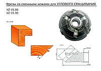 Фрезa с мехкреплением твердосплавных пластин  для углового сращивания  под углом 90º  (УС-90º)