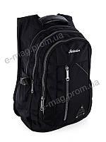 Рюкзак школьный для мальчика 50*30 черный, оптом в Украине 2223 black