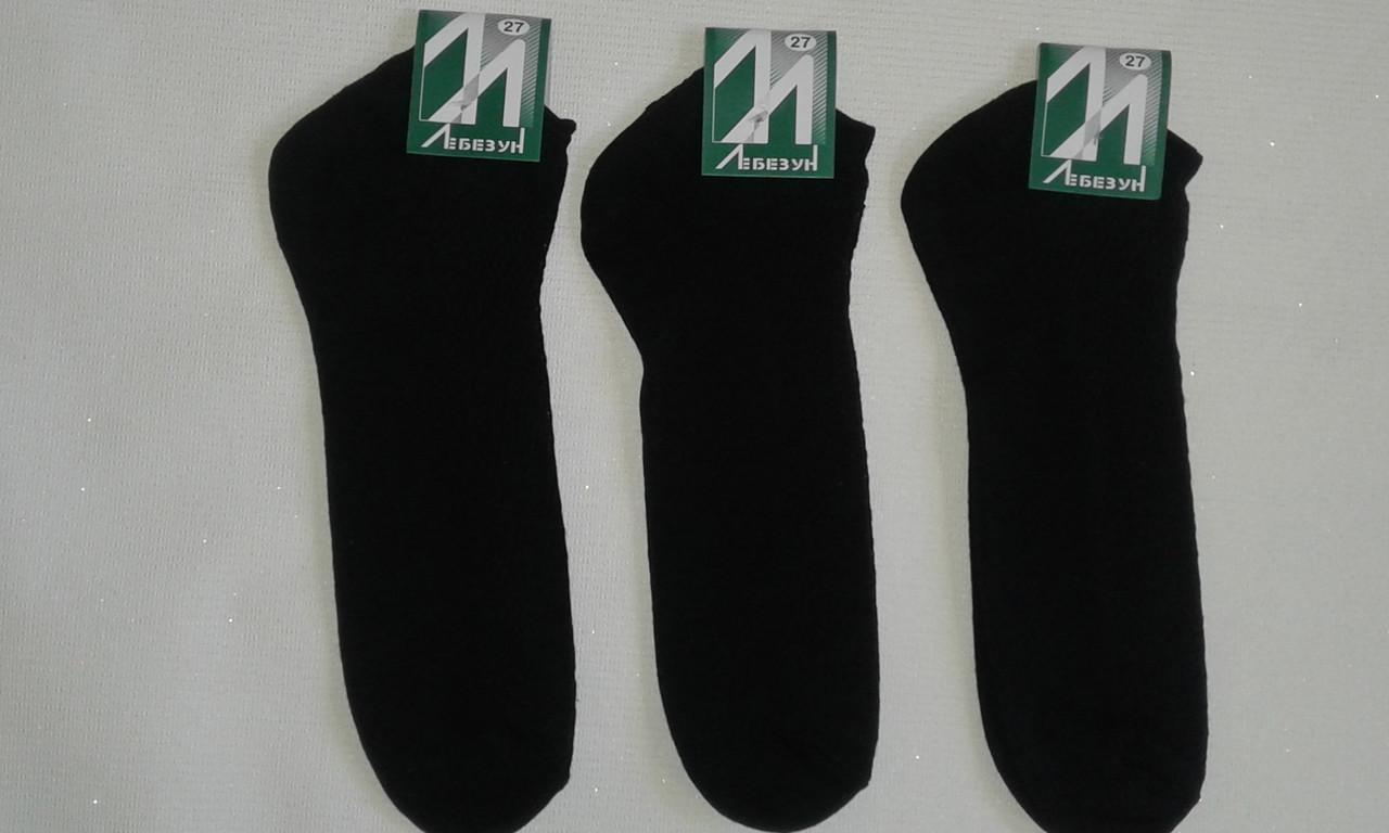 Носки мужские хлопок, сеточка, р.27 черный. От 10 пар по 5грн