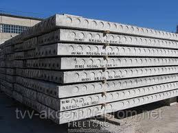 Плиты перекрытия  ПК 57.12-8Атvта