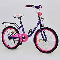 """Велосипед 20"""" дюймов 2-х колёсный С20202 Фиолетовый"""