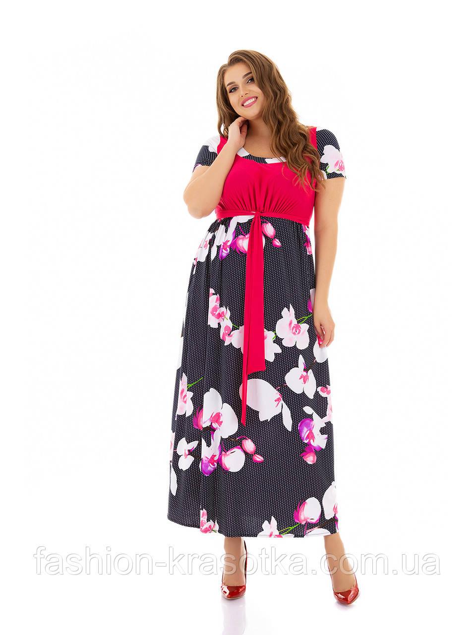 Нарядное платье в пол  больших размеров