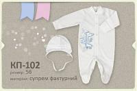 Комбинезон человечек для малыша КП - 102 Бемби, фото 1