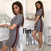 Женское модное приталенное платье с лампасами (2 цвета), фото 1