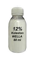 Wella Koleston Perfect  Окислитель 12%  60 ml ( разлив в нашу тару)