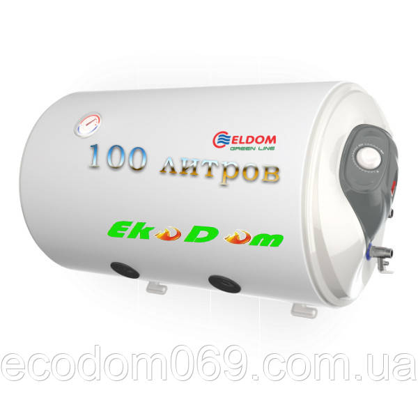 Горизонтальный бойлер косвенного нагрева ELDOM Green Line 100Н 2.0 kW (мокрый тэн)