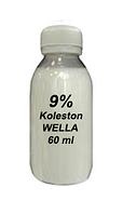 Wella Koleston Perfect  Окислитель 9%  60 ml (разлив в нашу тару)