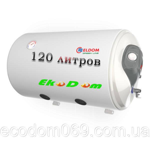 Горизонтальный комбинированный бойлер ELDOM Green Line 120Н 2.0 kW  (мокрый тэн)