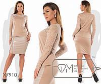 Костюм-двойка из франц.трикотажа - блузка с длинными рукавами из гипюра и декольте на молнии плюс юбка-карандаш со вставкой экокожи на молнии X7910