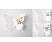 Белые бабочки с принтом - 12шт.