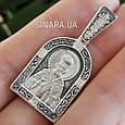 Ладанка Николай Чудотворец серебро - Кулон Святой Николай иконка серебро, фото 6