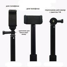 Монопод для экшн камер GoPro, Xiaomi,SJCam и других мировых брендов, фото 3