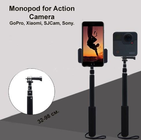 Монопод для экшн камер GoPro, Xiaomi,SJCam и других мировых брендов
