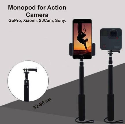 Монопод для экшн камер GoPro, Xiaomi,SJCam и других мировых брендов, фото 2