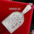 Ладанка Николай Чудотворец серебро - Кулон Святой Николай иконка серебро, фото 5