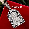 Ладанка Николай Чудотворец серебро - Кулон Святой Николай иконка серебро, фото 4