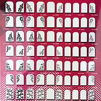 Тренировочные карты Вензеля (набор из 4х карт) с ламинацией