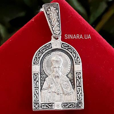Ладанка Николай Чудотворец серебро - Кулон Святой Николай иконка серебро