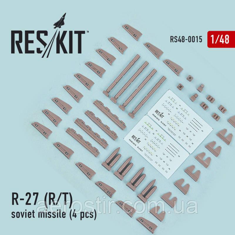 R-27 R/T soviet missile (4 pcs) (Mig-29, Su-27/30/33/34/35) 1/48  RES/KIT 48-0015