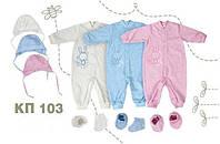 Человечек для новорожденных КП - 103 Бемби, фото 1