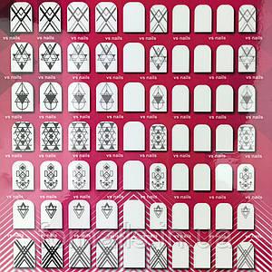 Тренировочные карты Геометрия (набор из 4х карт) с ламинацией