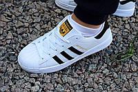 Кроссовки adidas superstar мужские 41-44 размеры.