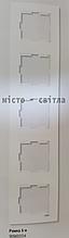 Рамка 5-ти местная вертикальная белый Viko Karre Карэ