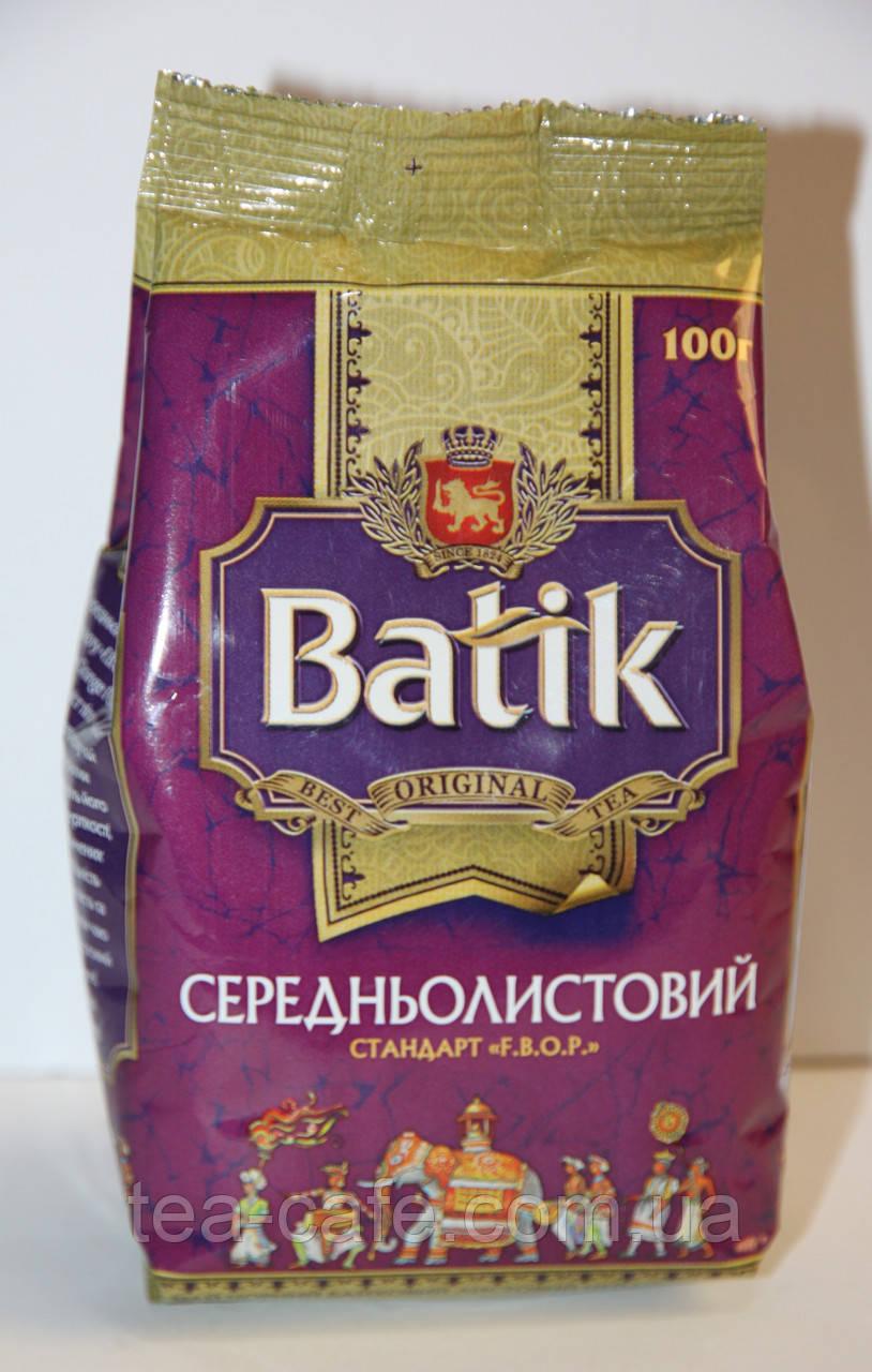 Чай Батік Средньолистовий FBOP 100 гр. м. у