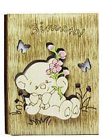 """Деревянная открытка """"Мишка на полянке"""""""