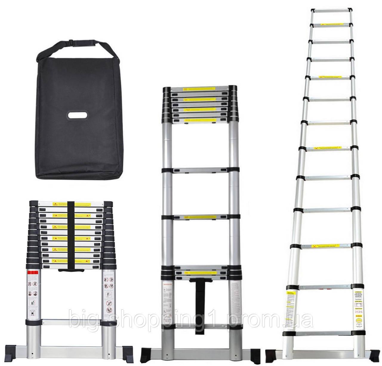 Лестница стремянка драбина телескопическая 420см, 480см, 510см, 540см, 620см