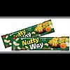VALE Nutty Way 40 g (частково глазурований)