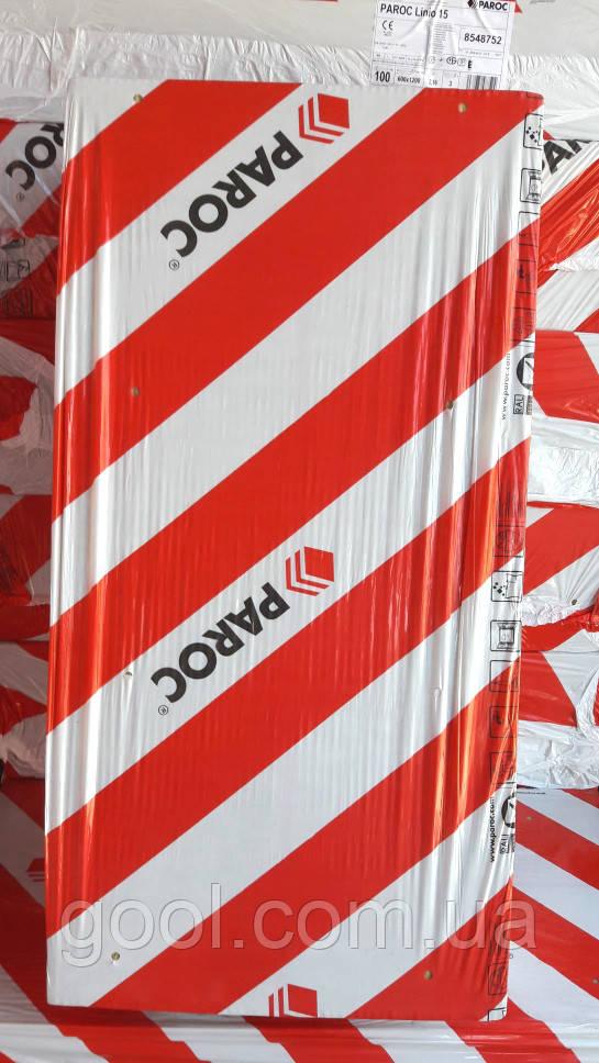 Вата базальтовая Paroc Linio 15 (Парок Линио 15) 1200х600х100 мм в упаковке 2,16 м2