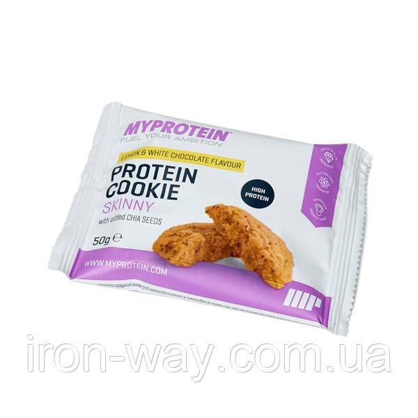 MyProtein Skinny Cookie 50 g (Cranberry-White Chocolate)