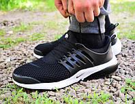 Кросівки чоловічі в Ивано-Франковске. Сравнить цены ba3c1863b1261