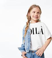 Успейте купить детские джинскы оптом, чтобы увеличить свою прибыль!