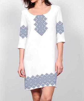 Заготовка женского платья для вышивки / вышивания бисером / ниткой «Голубий орнамент»