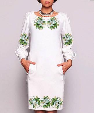 Заготовка женского платья для вышивки / вышивания бисером / ниткой «Кали»